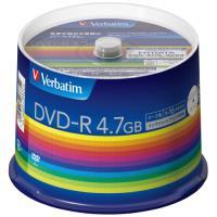 データ用DVD-R 4.7GB 50枚 DHR47JP50V3