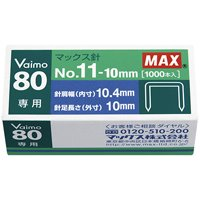 マックス針 No.11-10mm MS91023