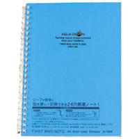 ツイストリング・ノートA5S N-1658-8 青