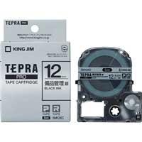 テプラPROテープ備品管理ラベルSM12XC