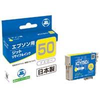 リサイクルインク JIT-E50YZ イエロー
