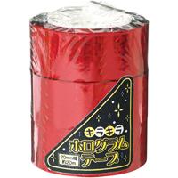 ◎ホログラムテープ赤20mm×約20m3巻