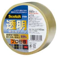 透明梱包用テープ 375SN