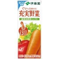 ※無添加充実野菜 紙200ml/24本