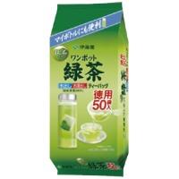 ※◆ワンポット抹茶入緑茶ティーバッグ50袋