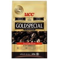 ※ゴールドSP スペシャルブレンド400g