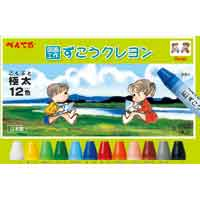 ずこうクレヨン 12色 PTCG1-12 10組