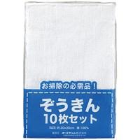 ぞうきん10枚セット ホワイト803