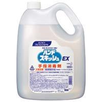 ハンドスキッシュEX 4.5L507211