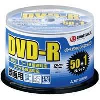 録画用DVD-R 51枚 N129J