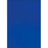 カラー工作用紙 20枚 入 ホイルブルー
