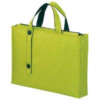 キャリングバッグ2WAYワイドA-7651-6黄緑