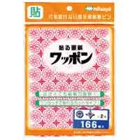 貼る画鋲 ワッポン WAP166-CJ-RD 増量