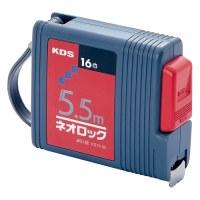 ネオロックメジャー 16mm×5.5m KS16-55