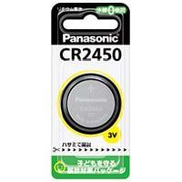 パナソニック リチウム電池 CR2450