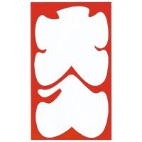 祝 円入袋 大入 10枚 ノ-138
