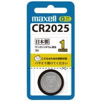 マクセル リチウムコイン電池CR2025 10個入