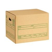 文書保存箱A式 DN-351 A4/B4用 20個