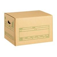 文書保存箱A式 DN-352 A4用 20個