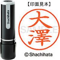 ネーム9既製 XL-9 4014 ◆大澤