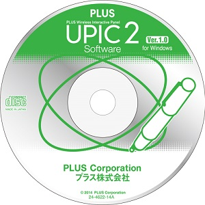 UPIC2ソフトウェア