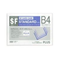 SFカードケース PC-014 B4 クリア