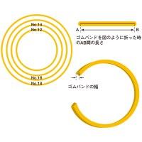 オーバンドカラー No.16 緑 300g GGA-026_選択画像02