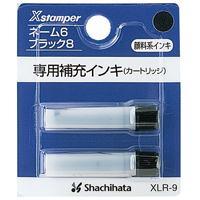 ネーム6用カートリッジ 2本入 XLR-9 黒