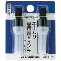 ネーム9用カートリッジ 2本入 XLR-9N 藍