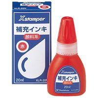 Xスタンパー補充インキ20ml XLR-20N赤 顔料