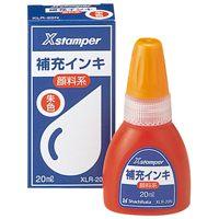 Xスタンパー補充インキ20ml XLR-20N朱 顔料