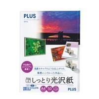 しっとり光沢紙 IT-125SG-N A4 50枚