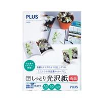 しっとり光沢紙 両面 IT-W141SG-N A3 10枚