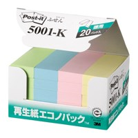 Post-it 再生紙ふせん 5001-K 混色
