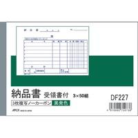 納品書 DF227 受領書付 A6 10冊