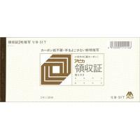 領収証 リヨ51T 小切手版 2×50組