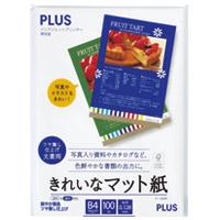 きれいなマット紙 IT-130MP B4 100枚*20冊