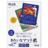 きれいなマット紙 IT-140MP A3 100枚*10冊