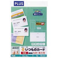 名刺用紙キリッと片面MC-KK701 A4 白 10枚