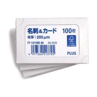 名刺&カード FSC標準 IT-101NE-M 100枚