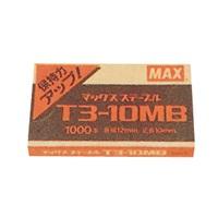 マックス針 タッカタイプ T3-10MB 1000本