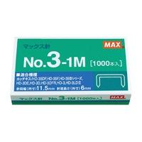ホッチキス針 No.3-1M MS91178