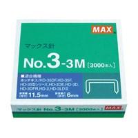 ホッチキス針 NO.3-3M MS91179