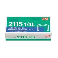 ボステッチ針 2115 1/4L MS90010
