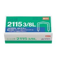 ボステッチ針 2115 3/8L MS90016
