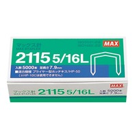 ボステッチ針 2115 5/16L MS90012