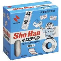 ラベルSho-Han用 赤2本線 10巻 SH2000