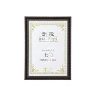 金ラック-R 七○ 箱入 J335-C3700