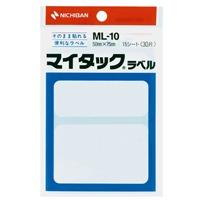 マイタック ラベル ML-10 白無地/一般
