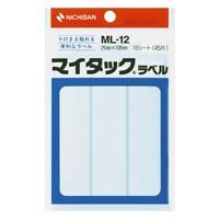 マイタック ラベル ML-12 白無地/一般